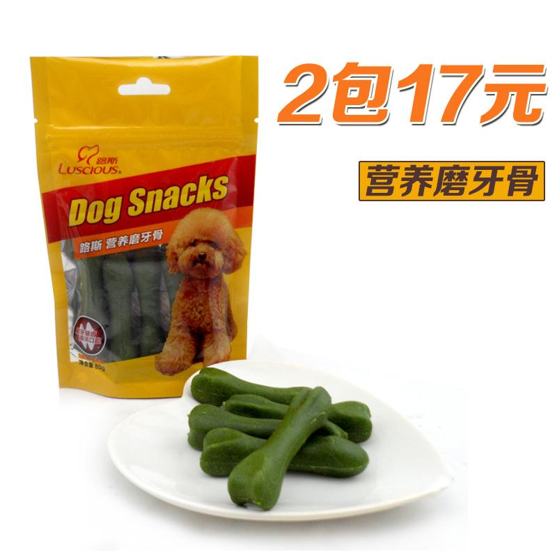 路斯营养磨牙骨85g 中小型犬宠物零食磨牙棒洁齿骨泰迪金毛补钙