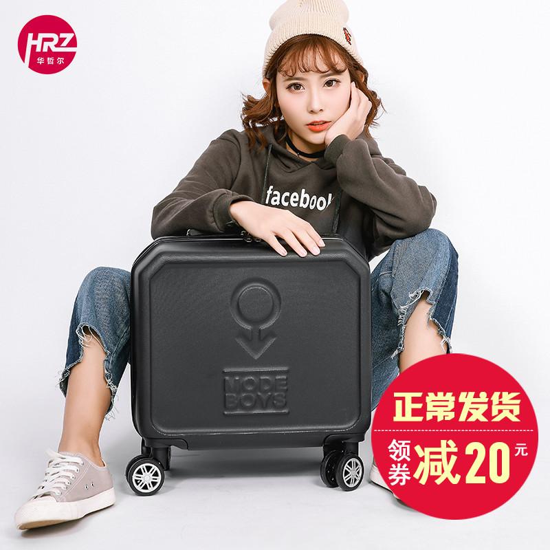 机箱复古行李箱密码箱万向轮迷你拉杆旅行学生