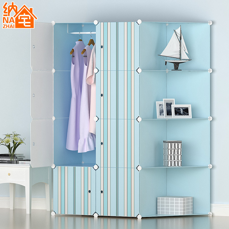 纳宅衣柜简约现代简易衣橱组装折叠收纳柜塑料儿童