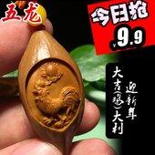 橄榄核雕刻十二生肖鸡祥如意金鸡报喜齐天大圣猴头手串单籽核单颗