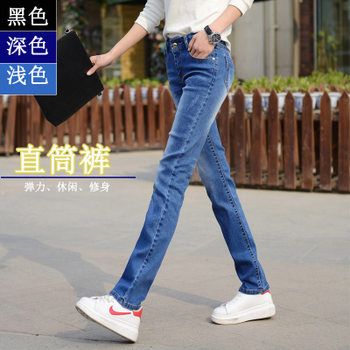 韩国春秋天女士黑色小直筒牛仔裤