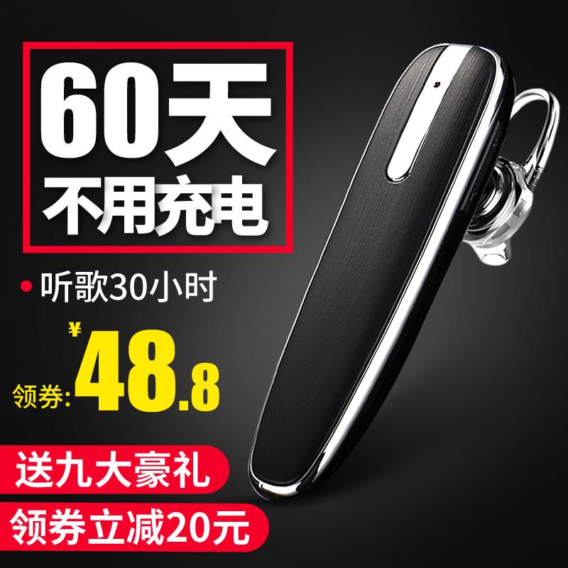 无线耳机S3耳塞通用型蓝牙待机挂耳式开车运动超长