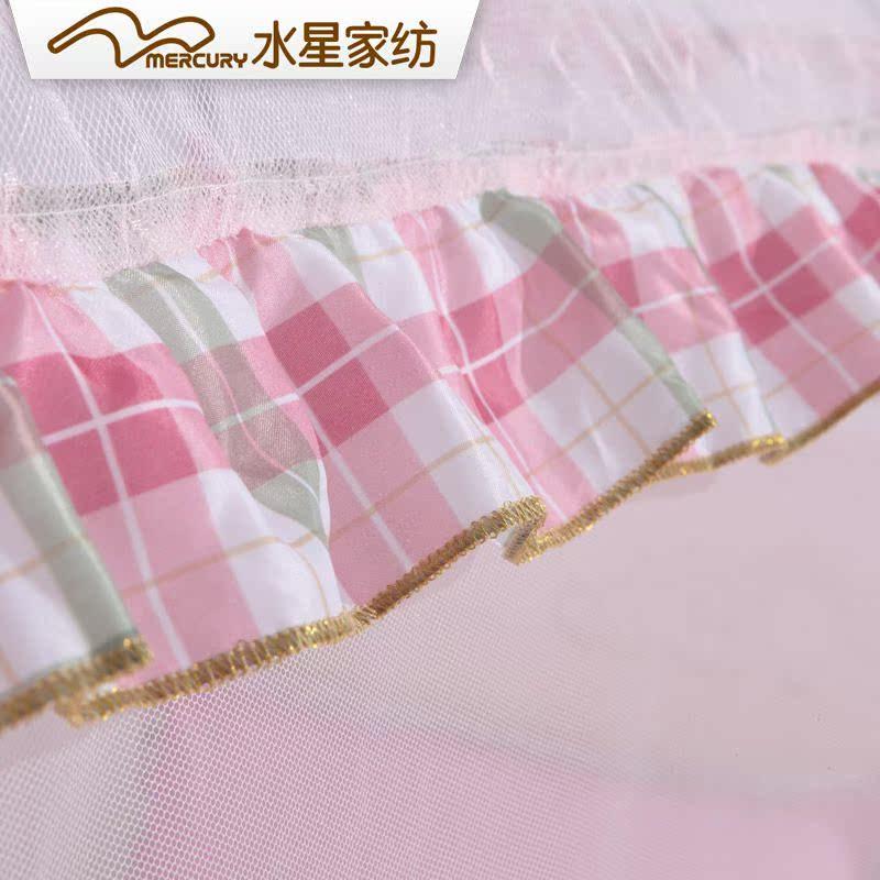 水星家纺 浪漫心语蒙古包蚊帐  拉链支架双人1.5m1.8米床蚊帐预售