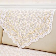 蕾丝沙发巾布艺白色沙发垫简约现代客厅防滑四季通用靠背巾扶手巾