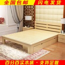 包邮实木床双人床1.5 1.8米床松木儿童床1米单人床1.2米简易木床