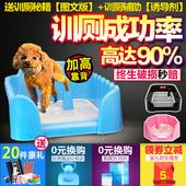 狗厕所泰迪比熊宠物狗狗用品狗尿盆便盆公母小型犬金毛大号大型犬