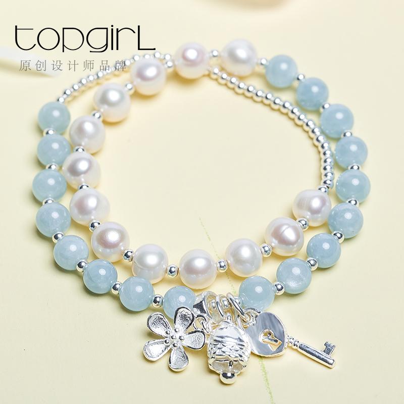 原创淡水珍珠天然节日海蓝礼物银心锁手链水晶