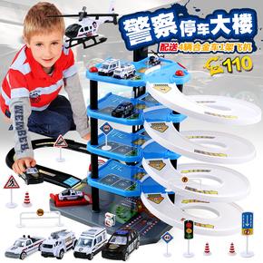 停车场玩具套装小汽车轨道车儿童玩具男孩4岁宝宝2-3-6岁男童礼物