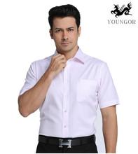 雅戈尔免烫短袖衬衫 专柜正品商务休闲男士粉色半袖衬衣 职业正装图片
