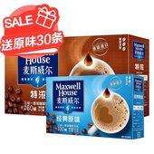 【天猫超市】麦斯威尔特浓三合一速溶咖啡 60条*13g 780g/盒