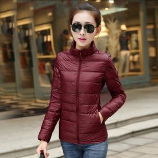 轻薄羽绒服女短款2017新款薄款轻便小款韩版冬季外套女装冬装大码