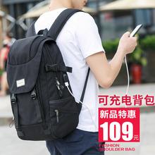 梵瑞恩韩版大学生书包男双肩包大容量电脑背包休闲旅游帆布旅行包