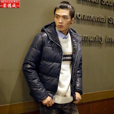 2016新款秋冬季棉衣男青年韩版加厚连帽棉服修身外套流行棉袄男装