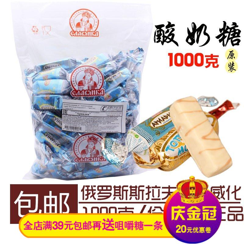 特价俄罗斯进口酸奶威化牛奶巧克力零食奶油饼干喜糖1000克糖果
