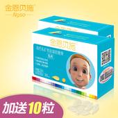 金恩贝施乳钙/婴幼儿宝宝儿童钙片液体钙婴儿钙补钙镁锌