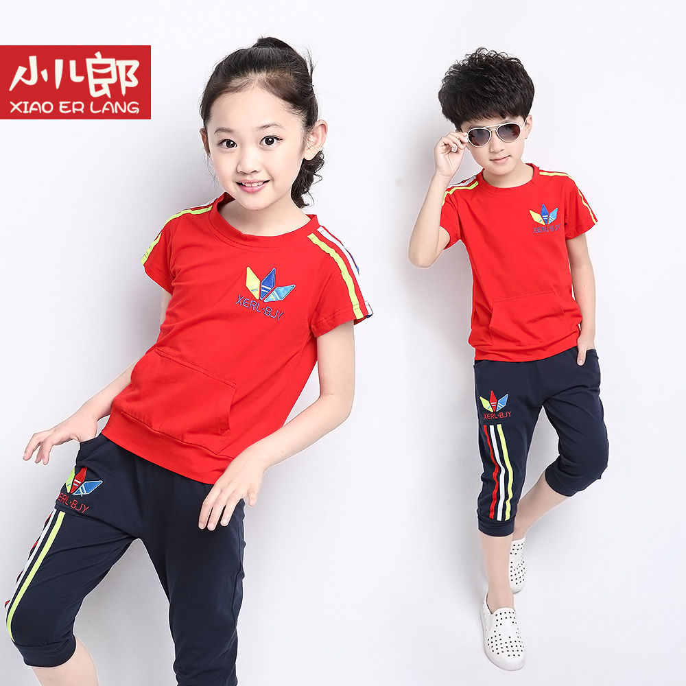 運動會女童紅色演出短袖幼兒園中小學生兒童夏季套裝