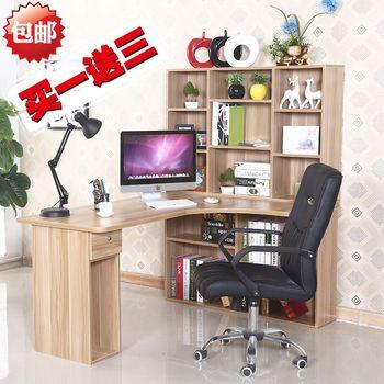 家用简约转角台式电脑桌书桌书柜