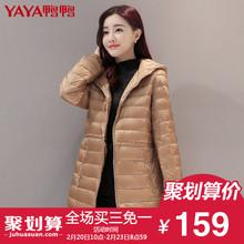 鸭鸭秋冬季韩国羽绒服女中长款修身连帽轻羽绒外套收腰显瘦特价款