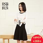 半身裙时尚 2017春季新品 两件套套装 针织衫 OSA欧莎女装