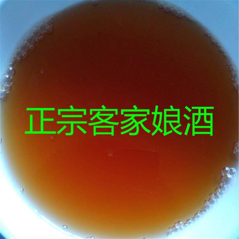 广东梅州客家特产月子酒娘酒糯米酒兴宁农家自酿黄酒甜酒5斤包邮