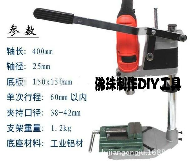 手枪钻支架多功能台钻电磨铸铁支架家用手电钻万用架子电钻支架