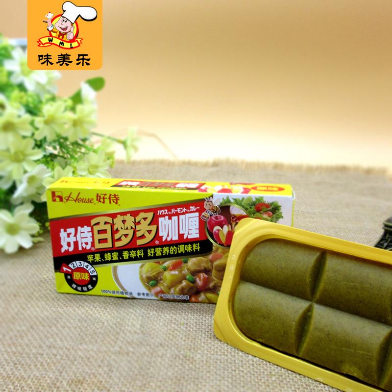3包包邮 好侍百梦多咖喱1号原味100g 速食咖喱块 厨房调味品