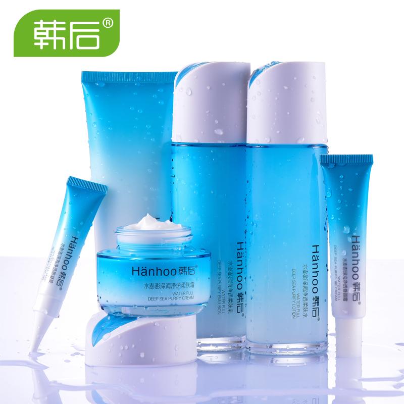 韩后护肤品套装女 水嘭嘭补水保湿套盒 补水保湿爽肤水化妆品