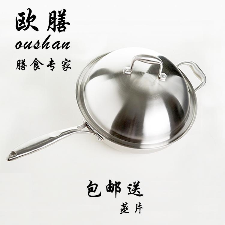 欧膳 不粘锅家用餐饮用具平底煲炒锅精品厨房烹饪用具锅具厨具