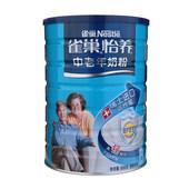 【天猫超市】雀巢成人奶粉 中老年益护因子850g听装 高钙无蔗糖