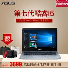 Asus/华硕 A -A441顽石手提14英寸轻薄便携游戏本笔记本电脑学生