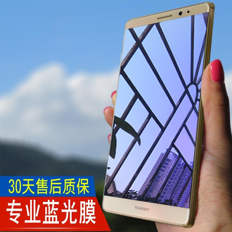膜抗藍光鋼化膜m8指紋手機華為防爆m9覆蓋全屏