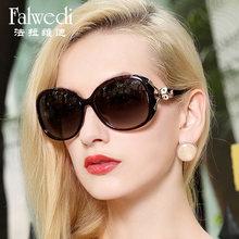 法拉维迪偏光太阳镜 女士大框时尚圆脸防紫外线开车眼镜复古墨镜