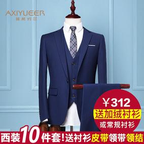 新郎西服套装男士三件套结婚礼服四季伴郎小西装修身商务职业正装