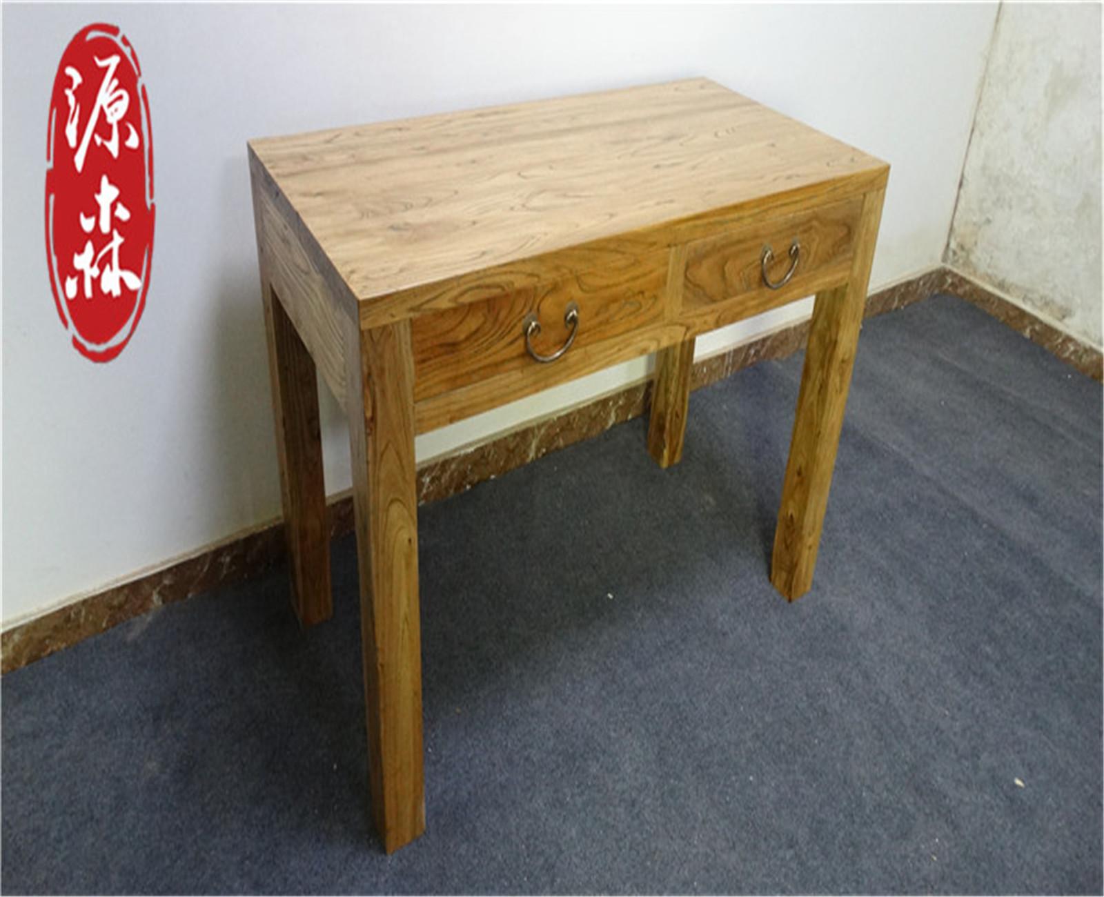 源森老榆木家具实木书桌电脑桌台式桌书房简约办公台