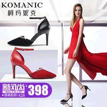 柯玛妮克 夏季新款优雅女鞋 包头水钻点缀搭扣细高跟中空凉鞋图片