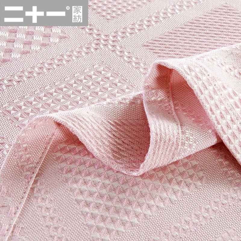 二十一家纺 竹纤维毛巾被 双人空调被空调毯盖毯 夏季单人午休毯