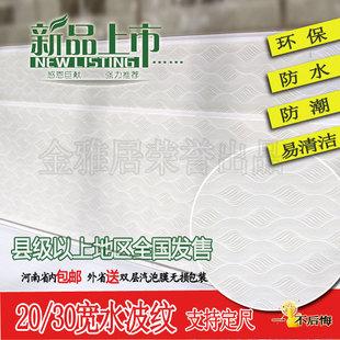省内包邮老式PVC长条熟胶塑料扣板厨房卫生间阳台20 30宽塑钢吊顶