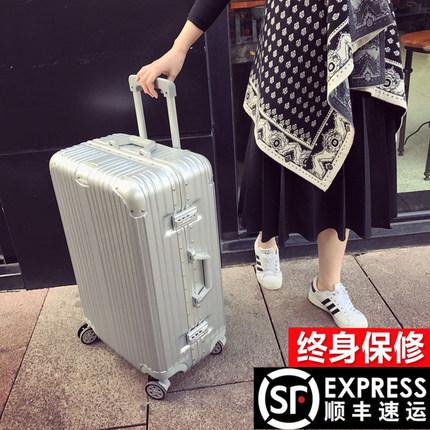 铝框行李箱拉杆箱万向轮旅行箱20韩版女男26密码箱包24皮箱子28寸