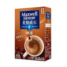【天猫超市】麦斯威尔 特浓三合一速溶咖啡 7条*13g 91g/盒