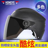摩托车头盔电动车头盔男女夏季四季半盔半覆式安全帽防晒安全帽