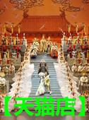 图兰朵 门票北京歌剧图兰朵门票现票 国家大剧院制作歌剧
