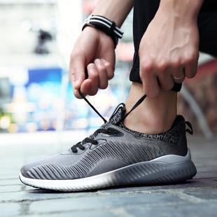 跑步机专用男士室内训练夏天减震跑步鞋健身房透气运动鞋旅游男鞋