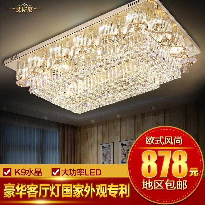 led吸顶灯饰客厅水晶灯具房间主卧室长方形s金灯欧式