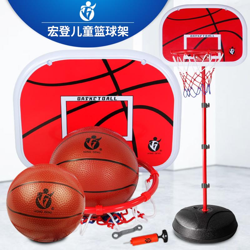 宏登儿童户外家用运动篮球架可升降投篮框室内宝宝皮球类男孩玩具