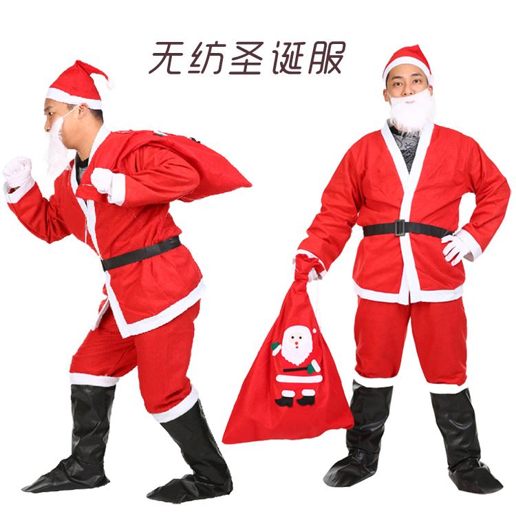 无纺布环保圣诞服装 圣诞老人服装 圣诞老人衣服 **圣诞服装男