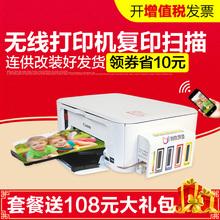 佳能MG3680彩色无线照片打印机复印扫描多功能一体机连供家用办公