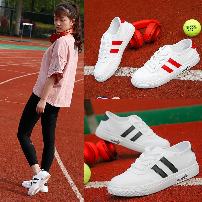 板鞋潮鞋子春夏低帮韩版小白鞋厚底休闲白色帆布鞋学生