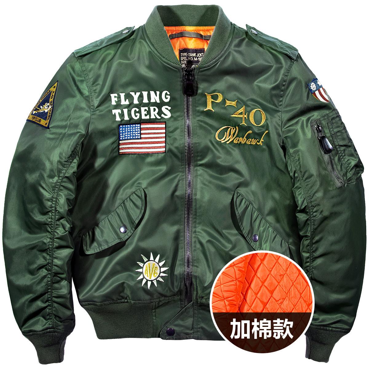 VIP春季美国空军ma1飞行员夹克男青年薄款工装外套春秋棒球服棉衣