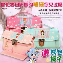 花花姑娘笔袋女生儿童可爱多功能大容量创意韩国小清新学生文具盒
