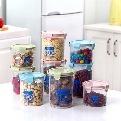 密封罐 塑料五谷杂粮储物罐零食盒储藏罐厨房收纳储物罐子四只装